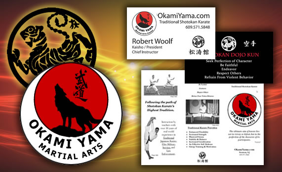 OkamiYama.com